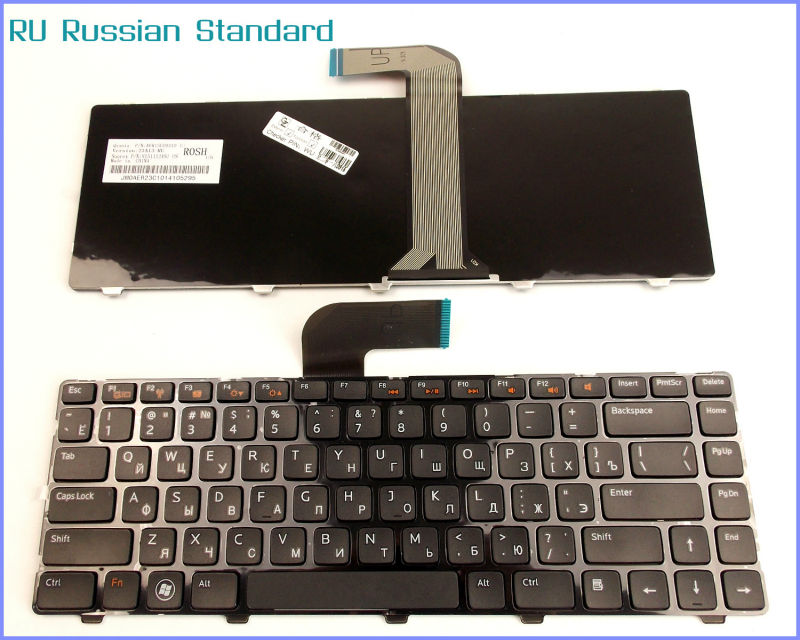 Rus RU Sürümü Klavye Dell AER01U00210 V119525AS1 AER01K00220 MP-10K63U4-442 0PVDG3 Laptop